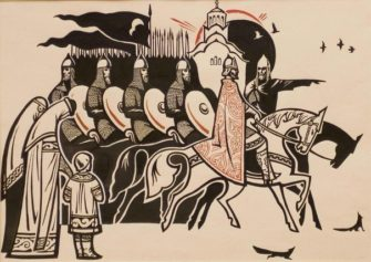 «Слово о полку Игореве»: знакомое и неизвестное