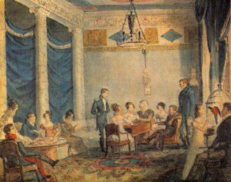 «Где разговор найду непринужденный; Блистательный, веселый, просвещенный»: салоны пушкинской эпохи