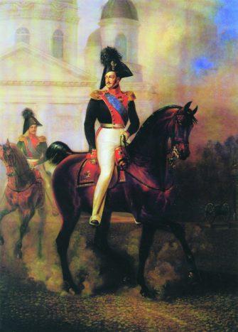 Император Николай I: человек и государь