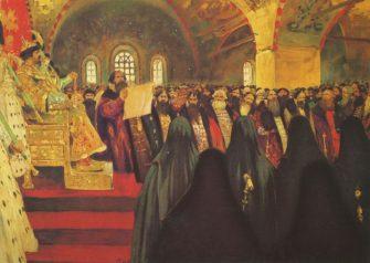 Россия в 1618-1676 годах. Социально-экономическое и политическое развитие
