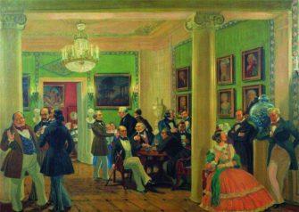 Общественная мысль в России во второй четверти XIX века