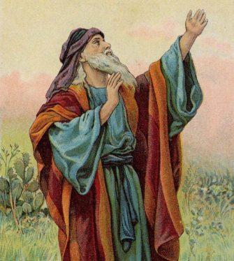 Исайя Иерусалимский
