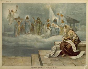Исайя Вавилонский и послепленные пророки