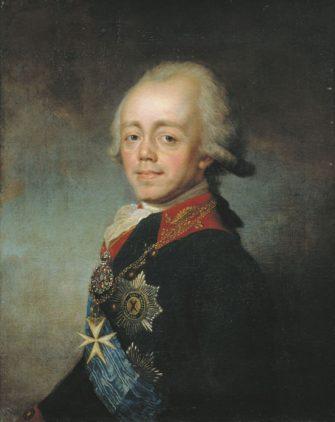 «Грань веков»: время Павла Первого (1796-1801)