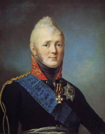 Россия в начале XIX века: эпоха надежд (1801-1811)