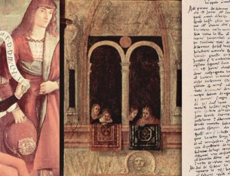 Праздничная культура Венеции начала 16 века