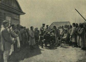 Столыпинская аграрная реформа и экономическое развитие России в начале XX века