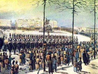 Декабристы: часть первая. Начало (до 1821 года): истоки, фигуры, среда, первые общества