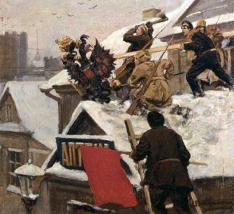 Революционные события 1917 года