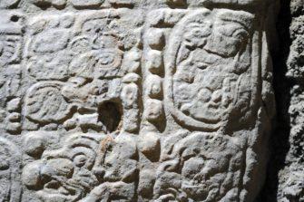 На земле древних майя