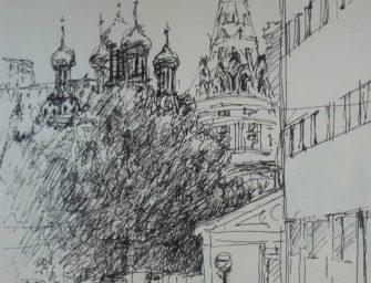 Прогулки по Москве с зарисовками с Мариной Юльевной Маркеловой и Татьяной Львовной Вохмяниной