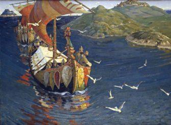 Формирование древнерусской государственности