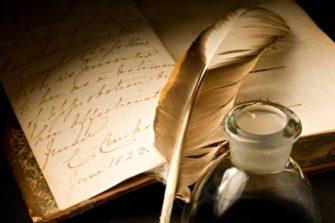 Научная дача «Поэзия: искусство и ремесло»