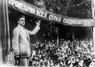 Пролетарские поэты, или Как полюбить динамо