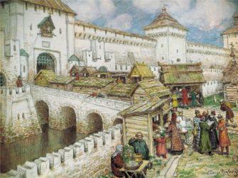 Новый курс «История Руси в XIII–XV вв.» Т.А. Егеревой