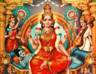 Лекция«Южноиндийский шактизм»