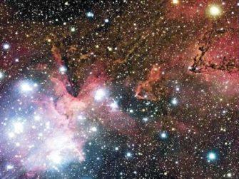 Как исследуются межзвёздная среда и рождающиеся звёзды (Межзвезднаясреда)