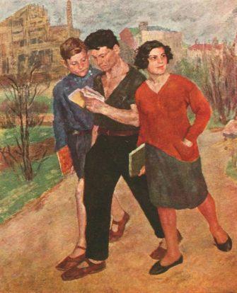 Курс«История советской поэзии»
