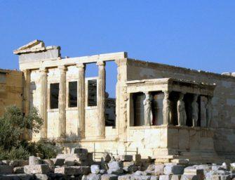 Курс«Античная философия»
