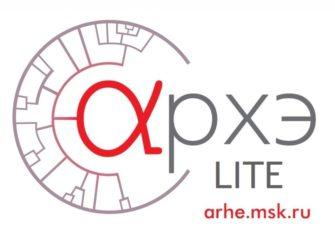Открытие филиала «Архэ-Лайт» в кафе«Ex:Libris»!