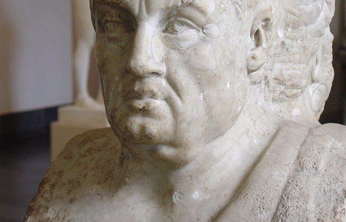 Римский стоицизм (Античная философия)