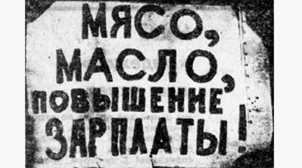 История Сопротивления и инакомыслия в СССР: часть первая (от конца 1940-х до 1965 гг.) (История России)