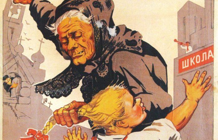 История Церкви в СССР: 1917-1988 годы (История России)