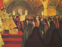 Курс «История России. XVII век»