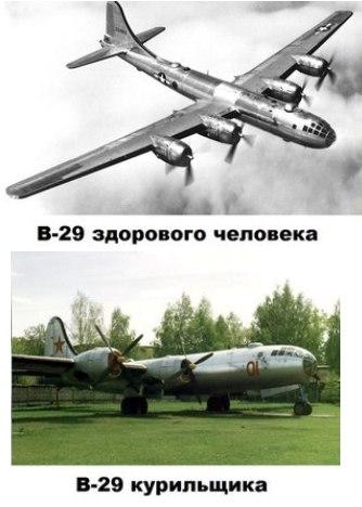 V127bOtXRso