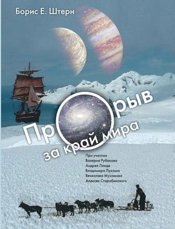 bshtern_book_1402571341.jpg.600x450_q85