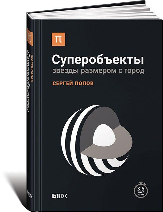 UkVxayNv5k8